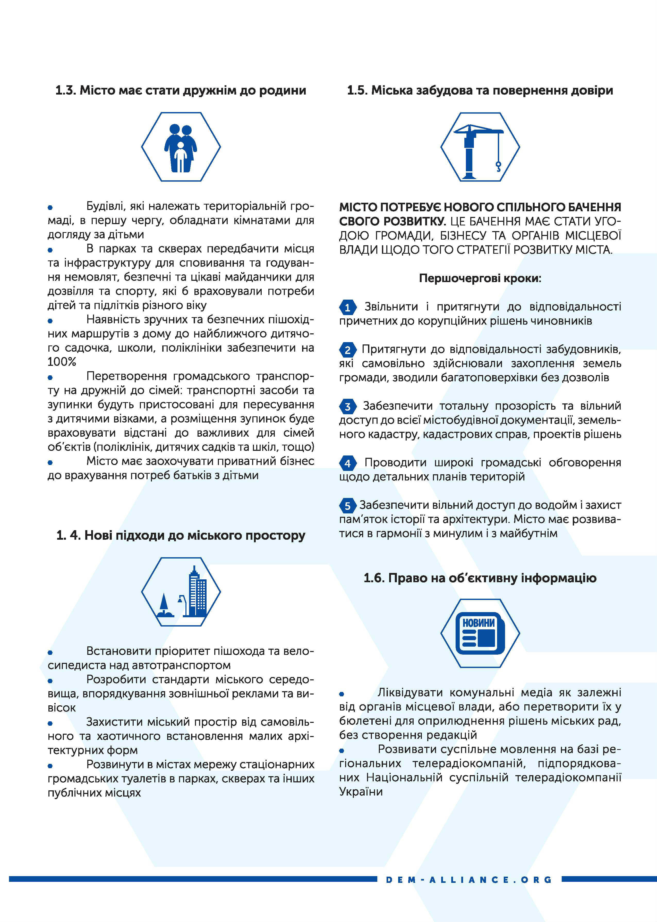 program-page3